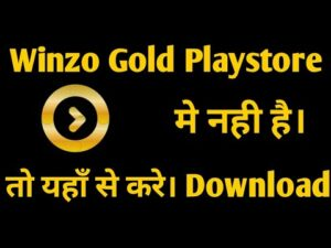 Winzo gold apk free download