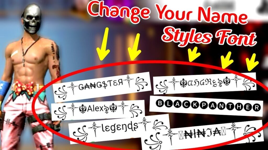 Free fire style design name